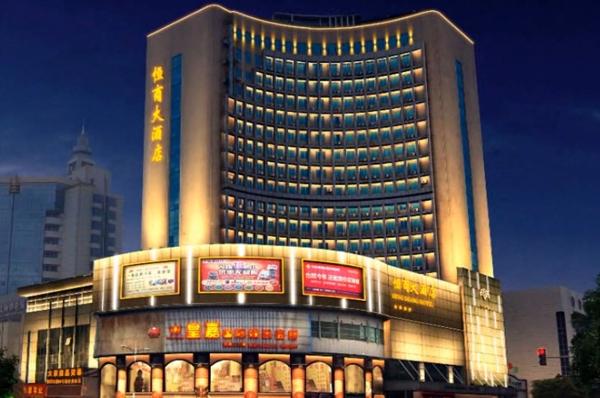 恒商大酒店