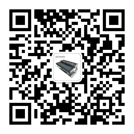 微信图片_20200703165109.jpg