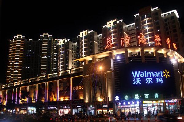 惠州亮化万隆商业中心